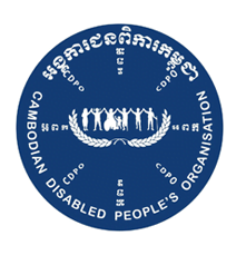 Cambodian Disabled Peoples Organization